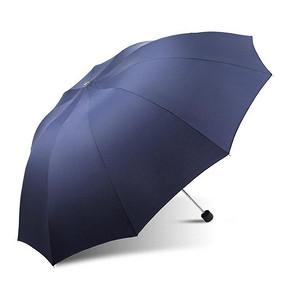 前60秒半价# 天堂伞 防晒折叠晴雨伞 16.5元包邮(32.9-16.5)