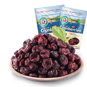 前2000名半价# 美国 整粒蔓越莓干226.8gx2包 19.9元(39.8返19.9)