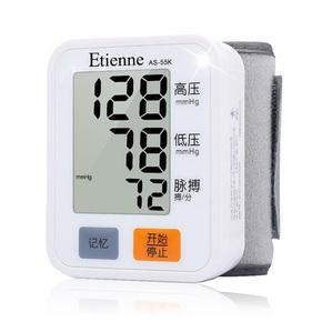 家中必备# 艾蒂安 计腕式家用电子血压计 48元包邮(108-60券)