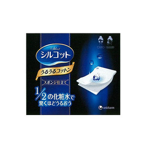 Unicharm 尤妮佳 超级省水化妆棉 40枚*8盒 120.9元包邮(208-100+12.9)