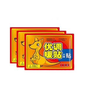 优调 暖宫发热暖宝宝贴 20片装 9.9元包邮(12.9-3券)