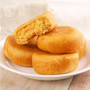 酥香绵柔# 友梦 闽南特产原味肉松饼 1000g 19.9元包邮(29.9-10券)