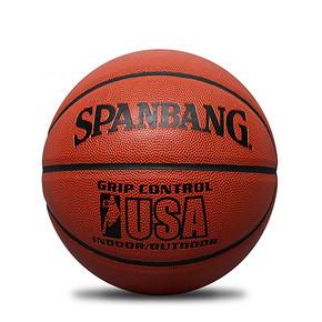 跳跃吧少年# SIMODA 牛皮质感7号篮球   9.9元包邮(24.9-15券)