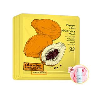 折1.2元/片# 花肌粹 木瓜牛奶润泽面膜5片+赠小样 5.8元包邮(15.8-10券)