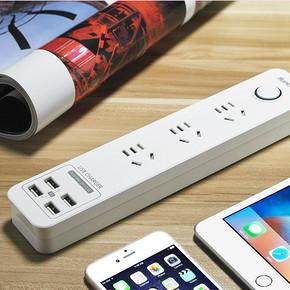 带4孔USB# 航嘉 USB抗电涌防雷插座 送USB小夜灯 24.9元包邮(49.9-25券)
