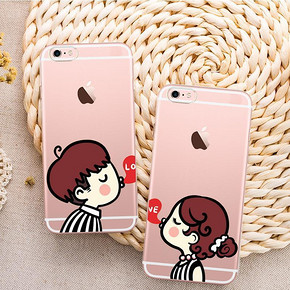 秀个恩爱# 斯泰克 iPhone 6/6S 情侣卡通彩绘硅胶手机壳 9.9元