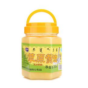 天美华乳 动物黄油烘培原料 350ml 19.9元