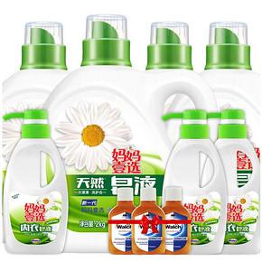 前20秒半价# 妈妈壹选 天然皂液消毒液10瓶套装 49元包邮(99-50)