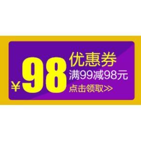 神券预告# 京东 小家电惠聚 满99-98神券 10点开抢!