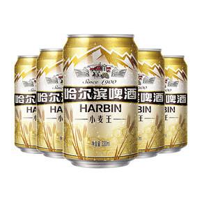 哈尔滨 小麦王啤酒 330ml*24罐*3件 129.7元(159.7-30券)