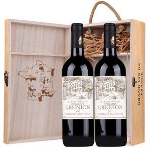 法国 格隆庄园 赤霞珠干红葡萄酒 750ml*2瓶 49元