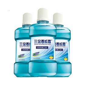 折6.6元/瓶# 三金 西瓜霜漱口水 235ml*3瓶 19.9元包邮(29.9-10券)