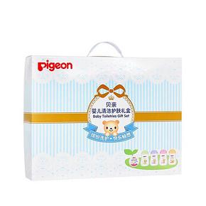 一套齐全# 贝亲 婴儿清洁护肤礼盒 五件套 89元包邮