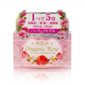 玫瑰透明肌# 明色 玫瑰薏仁保湿霜50g*3瓶  85.8元(76+9.8)