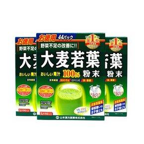 山本汉方 大麦若叶100%青汁粉末 44包 3盒装 199元包邮