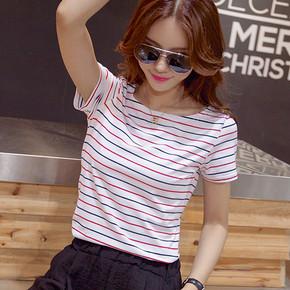 穿出好身材# 驳友 韩版修身长袖条纹V领女T恤  29元包邮