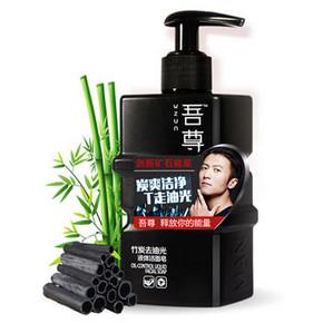 吾尊 竹炭控油洁面液体洁面皂100ml+面膜1片+体验装 9.9元包邮(39-29.1)