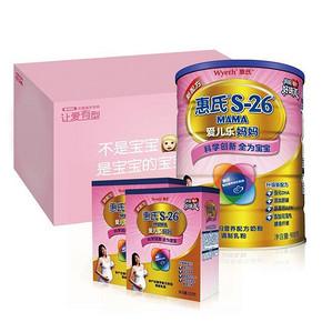 惠氏 S-26 爱儿乐妈妈奶粉 900g+350g*2盒 156元包邮