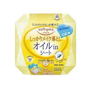 轻松卸妆# 日本 高丝 美白保湿卸妆湿巾 52片 折28元(45*5-100+15)