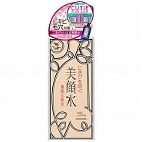皇家御用#明色 美颜化妆水 80ml 32元(28+4)
