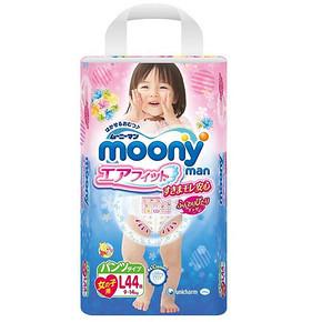 moony 尤妮佳 女婴用拉拉裤 L44片 77.9元(69+8.9)