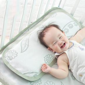 睡出漂亮头型# 唐纳艾婴 加长定型宝宝枕头 19.8元(49.8-30券)