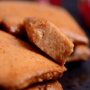 吃货必备# 宏大 鱼豆腐鱼板烧 250g 9.9元
