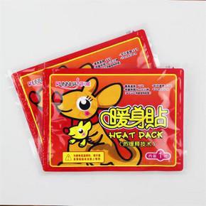 温暖冬季# 润暖 大号暖宝宝贴 20片 6.8元包邮(9.9-3券)