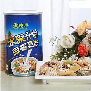 麦趣丰 水果什锦冲饮即食燕麦片 600g16.8元包邮(36.8-20券)