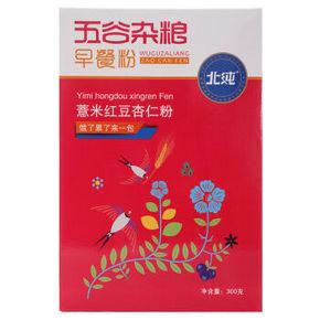 北纯 薏米红豆杏仁粉 300g*2件 47.8元(59.8-11.9)