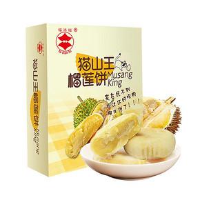 前60秒半价# 福添福 猫山王榴莲饼 600g 14.9元包邮(29.8-14.9)