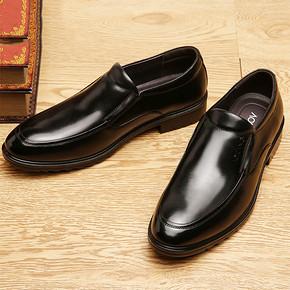前5分钟半价# 奥康 商务休闲皮鞋 84.5元包邮(169-84.5)