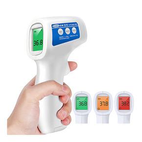 居家必备# 可孚 婴儿红外线电子温度计 23元包邮(49-11-15券)