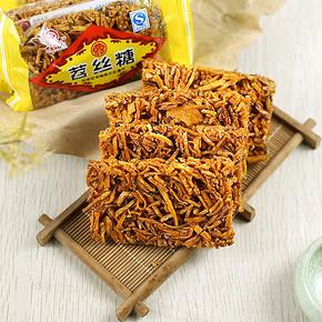经典小食# 黄吉利 芝麻花生味苕丝糖 500g*2袋 19.9元包邮(29.9-10券)