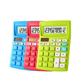 小编同款# 齐心 双电源计算机 6.9元包邮(9.9-3券)