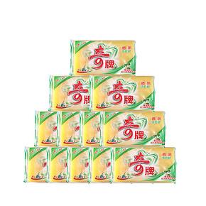 折1.5元/块# 隆力奇 透明洗衣皂 228g*12块 19元包邮(29-10券)