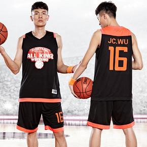 纵横球场# 健飞 夏季排汗透气篮球服套装 9.9元包邮(49.9-40券)