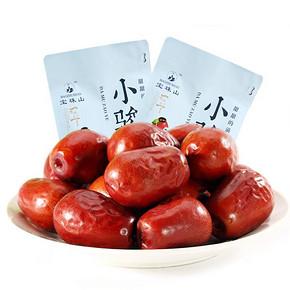 甜蜜蜜# 宝珠山  新疆小骏枣 258g*2袋 9.9元包邮
