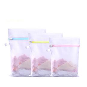 洗衣不伤衣# 趣彩 洗衣袋护洗袋 3件套 8.7元包邮(13.7-5券)