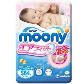 Moony 尤妮佳 婴儿纸尿裤 S84片 4-8kg 79元