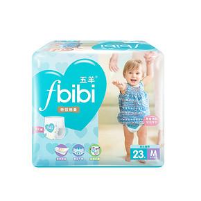 五羊 fbibi特级棉柔 婴儿成长裤拉拉裤 M23片 折19.8元(99元选5件)