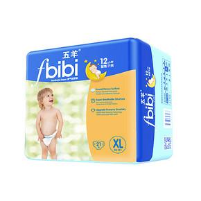 五羊 fbibi智能棉柔婴儿纸尿裤  XL21片 折16.6元(25,买3免1)
