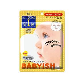 baby肌# 高丝 胶原蛋白光泽面膜 7片*3件 63.8元包邮(105-48+6.8)