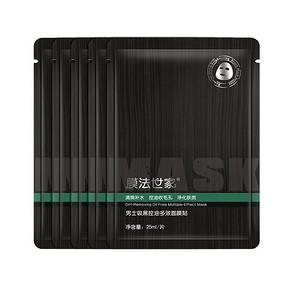 膜法世家 男士吸黑控油多效面膜25ml*5片 9.9元