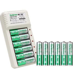 前5分钟# 德力普 5号7号电池充电器套装 8点 24.8元包邮(34.8-10)