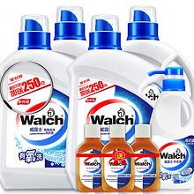 前3分钟半价# 威露士 洗衣液套装 17点 44.5元包邮(89-44.5)