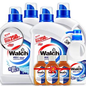 前20秒立减# 威露士 有氧洗洗衣液加量8瓶大套装 49元(99-50)