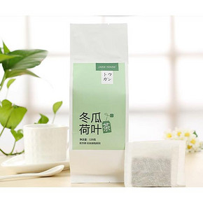 喝出曲线# JaniMani 冬瓜荷叶茶 120g 5.8元包邮(25.8-20券)