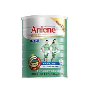 安怡 TM金装高钙低脂配方奶粉 1700g 99元
