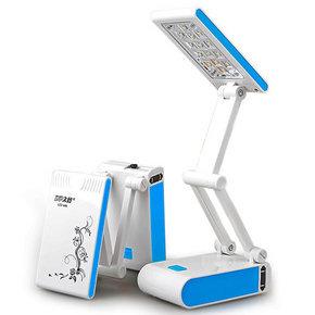 宿舍必备# 久量 LED折叠充电小台灯 16.9元包邮(19.9-3券)